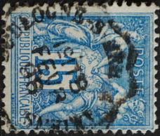 Sage N°90 Type Il O.(CAD AMBULANT ) BOULOGNE -S-MER A AMIENS.18 FEVR 1898. - 1876-1898 Sage (Type II)