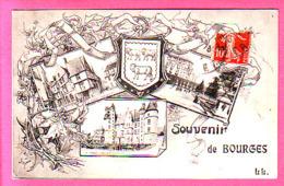 SOUVENIR DE  BOURGES BLASON MOUTONS VIEILLES MAISONS - PALAIS JACQUES COEUR JARDIN ARCHEVECH2 - Bourges