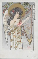"Rare ! CPA 1900 KieszKow - Les Anges Musiciens - ""BALLADE"" - Old Postcard KieszKow Musicians Angels - 5 - Autres Illustrateurs"