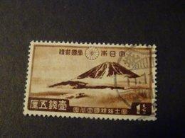 JAPON 1936 Mont FUJI - 1926-89 Kaiser Hirohito (Showa Era)