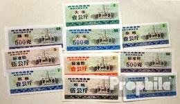 People's Republic Of Chine Billets De Banque-10 Différents Nahrungsgutscheine - 1949 - ... República Popular