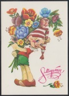 850 RUSSIA 1980 ENTIER POSTCARD L 4190 Mint MARCH 8 WOMAN DAY MOTHER Celebration FAIRY TALE CONTE FEE MARCHE PINOCCHIO - Mother's Day