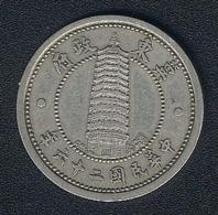 China, Jap. Besetzung, Ost Hopei, 2 Chiao Jahr 26 (=1937) - China