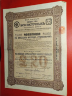 RUSSIE / RUSSIA / THE RUSSIAN SOUTH - EASTERN RAILWAY COMPANY 1914 - Russia