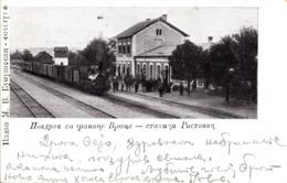RISTOVAC-RAILWAY STATION ,TRAIN 1900 - Servië