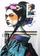 34423. Tarjeta Maxima MELBOURNE (Australia) 2017. Litle Rundle Street ADELAIDE, Arte Urbano - Cartoline Maximum