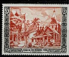 Laos TP N° 28, Timbre Neuf Avec Charnière - Ongebruikt