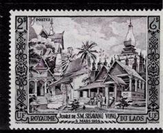 Laos TP N° 29, Timbre Neuf Avec Charnière - Ongebruikt