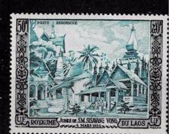 Laos TP N° PA 13, Timbre Neuf Avec Charnière - Neufs