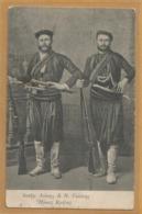 Grèce - Crete - La Canée - Portrait Deux Hommes En Armes - Editeur N Douras N°139 - Grecia
