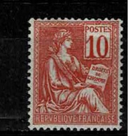 TP N° 112, Timbre Neuf Sans Charnière - Neufs
