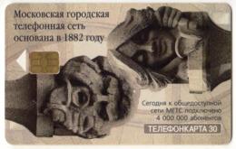 Russia 1 Phonecard  Sculpture - Cultura