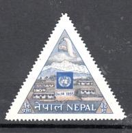 Trein, Train, Locomotive, Eisenbahn Nepal 1956 Mi Nr 97, UNO - Treni
