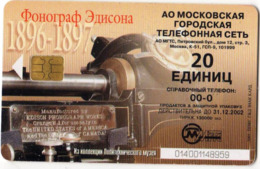 Russia 1 Phonecard Edison Phonograph - Télécartes
