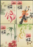 2012 Taiwan R.O.CHINA - ATM Frama Maximum Card -Spiritual Snake (5 Pcs) - ATM - Frama (vignette)
