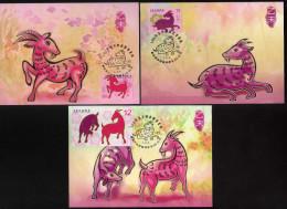 Taiwan (Formosa)- Maximum Card/  Year Of The Sheep (3 Pcs.) 2014 - 1945-... République De Chine