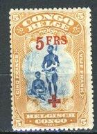 Congo Belge-Belg.kongo (xx) Nr 79   Postfris - Neuf - MNH - Congo Belga