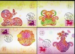 Taiwan (Formosa)- Maximum Card/  Year Of The Sheep (5 Pcs.) 2014 - 1945-... République De Chine