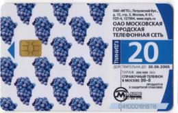 Russia 1 Phonecard Grape - Alimentazioni