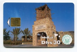 Telecarte °_ Emirats.UAE-96.A-Dhs30-Traditional Cafe- R/V 0654 ° TBE - Emirati Arabi Uniti