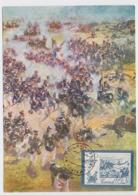 CARTE MAXIMUM CM Card USSR RUSSIA Napoleon France Borodino Art Painting Cavalry Rubo Friant - 1923-1991 USSR