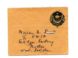 Lettre Entiere 1 1/2 Embleme - Pakistán
