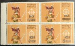 115.BHUTAN EARLY STAMP MASKS BLOCK OF 4 & SURCHARGED. MNH - Bhutan