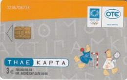 GRECIA. JUEGOS OLIMPICOS. J.J.O.O. Fhevos & Athena 3/17. 06/2003. X1661. (049). - Olympische Spelen