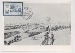 CARTE MAXIMUM CM Card USSR RUSSIA Napoleon France Art Painting Cavalry Artillery - 1923-1991 USSR