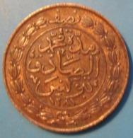 Tunisie, 1/2 Kharub Abdul Aziz Et Muhammad Al Sadiq Bey AH1281/1864 - Tunesië