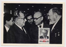 CARTE MAXIMUM CM Card USSR RUSSIA Italy Communist Palmiro Togliatti Partisan Kovpak 2nd WW - 1923-1991 UdSSR