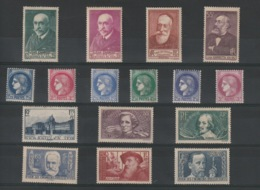 FRANCE - Lot Neuf * - MH - Cote: 97,10 € - Unused Stamps