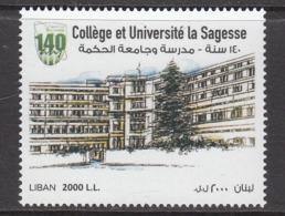2016 Lebanon Liban Sagesse University Complete Set Of 1  MNH - Libanon