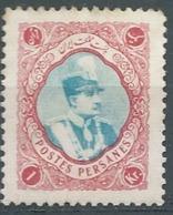 Iran -  Yvert N° 549 (*)  - Ava 28401 - Iran