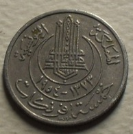 1954 - Tunisie - Tunisia - 1373 - 5 FRANCS - KM 277 - Tunisia