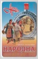 UKRAINE 2000 ARGO VODKA HORILKA - Ukraine