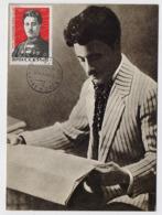 CARTE MAXIMUM CM Card USSR RUSSIA Commander Soviet Army GUY Bzhishkyan Armenia - 1923-1991 URSS