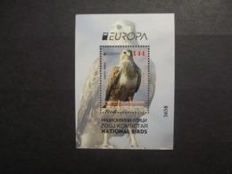 Makedonien  BL   Europa  Cept   Nationale Vögel   2019    ** - 2019