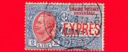ITALIA - REGNO - Usato - 1925-1926 - Espresso - ESPRESSI - Vittorio Emanuele III Entro Un Ovale - 2 L. - 1900-44 Victor Emmanuel III.