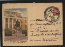RUSSIA USSR Stamped Stationery Used 57-239  MOSCOW Lomonosov Personalities Monument University Education - Non Classificati