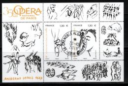France 2019.Bloc Opéra De Paris.Cachet Rond Gomme D'Origine. - Souvenir Blocks