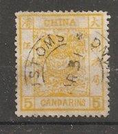 Chine China 1878 CV 450 Euros - China