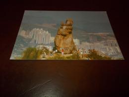 B742  Cina Hong Kong Amah Rock Non Viaggiata - Cina (Hong Kong)