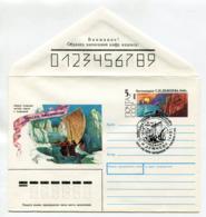 COVER USSR 1990 RUSSIAN EXPLORERS EXPEDITION OF S.I.DEZHNEV ASIA-AMERICA #90-278 SPP UELEN - 1923-1991 UdSSR