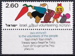 ISRAEL 1977 Mi-Nr. 692 ** MNH - Ongebruikt (met Tabs)