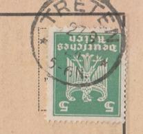 Deutsches Reich Karte Mit Tagesstempel Trten Rummelsburg Pommern 1924 - Deutschland