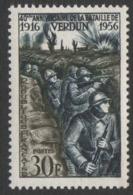 France Neuf Sans Charnière 1956 Première Guerre Mondiale Victoire De Verdun Tranchées  YT 1053 - Frankreich