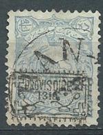 Iran - Yvert  N° 130 Oblitéré - AVA 28543 - Iran