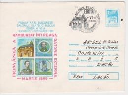 MONEY BANKNOTES CUZA VLADIMIRESCU BALCESCU FREEMASONERY ROMANIA STATIONERY - Freimaurerei