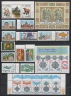 UKRAINE 1997 Complete Year Set / Vollständiger Jahressatz / L'ensemble Année Complète: 66 Stamps + 3 S/sheet **/MNH - Oekraïne